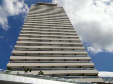 Alugar Comercial / Sala - Prédio em Londrina. apenas R$ 1.700,00